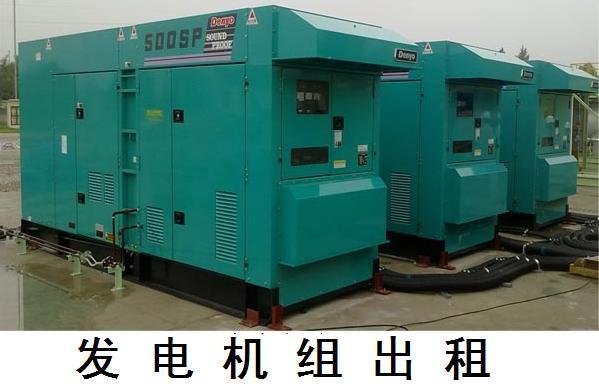 宁波会展二手发电机