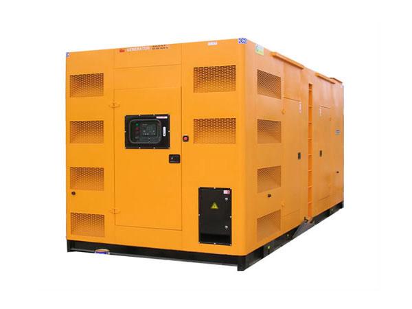 余姚500-600KW静音发电机组
